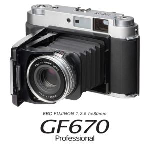 gf670-btn